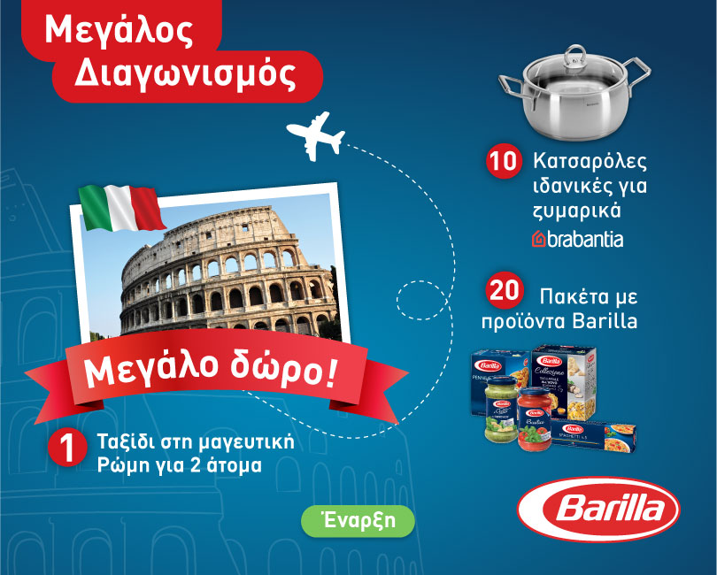 Barilla On-Pack Competition & App
