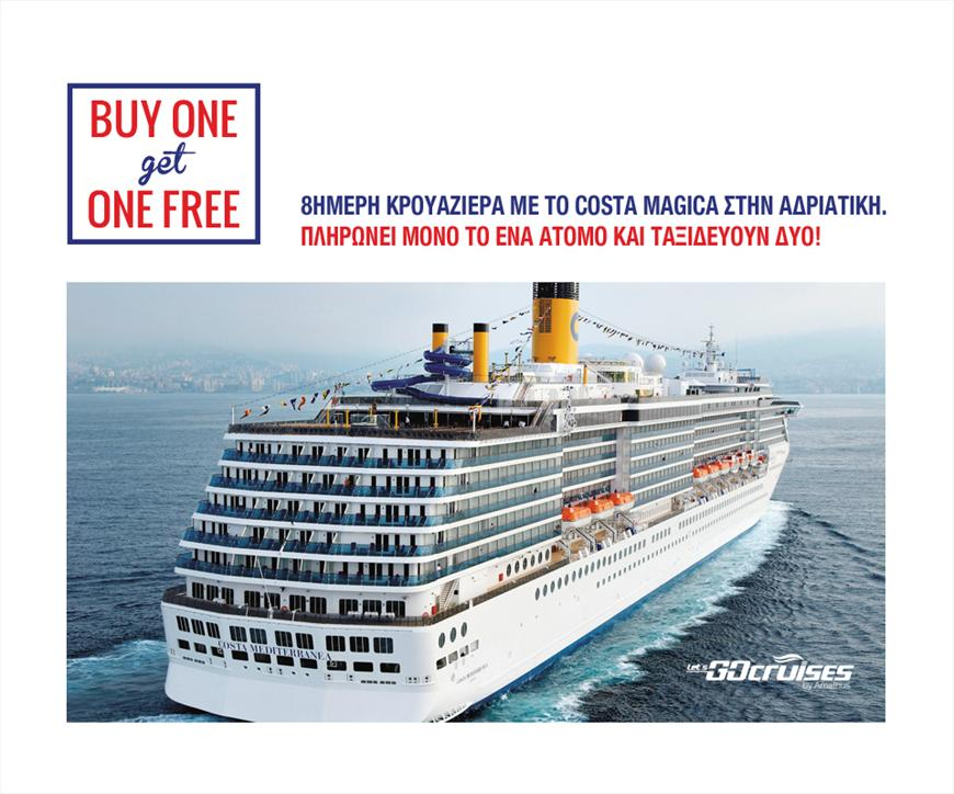 Buy One Get One Free Cruise