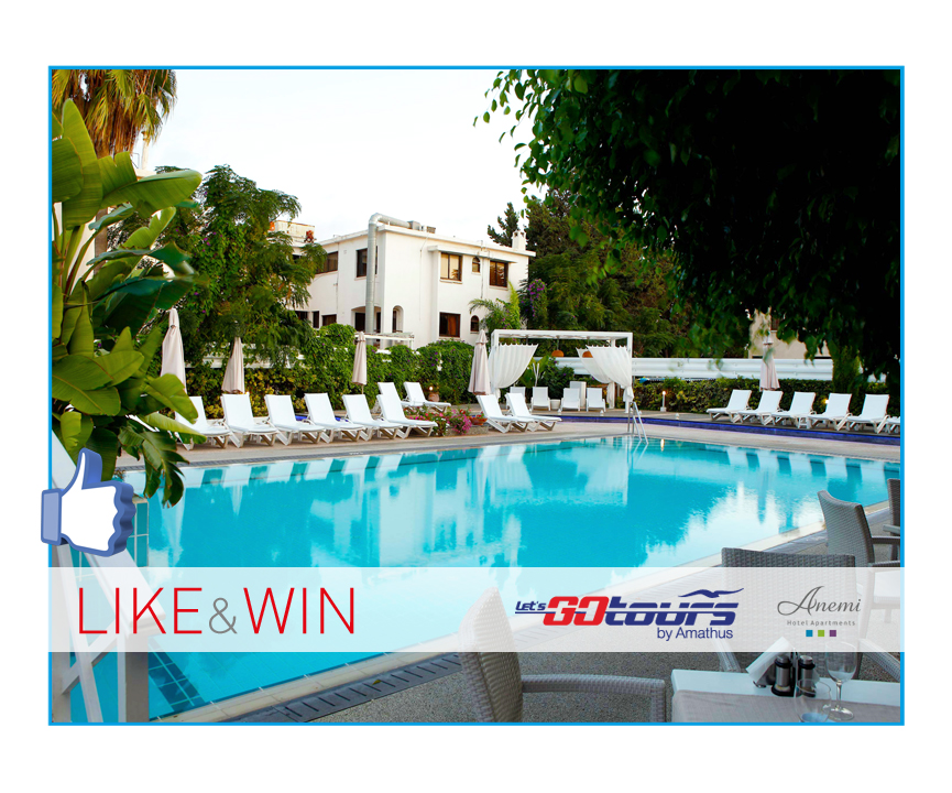 Like & Win by Let's Go Tours